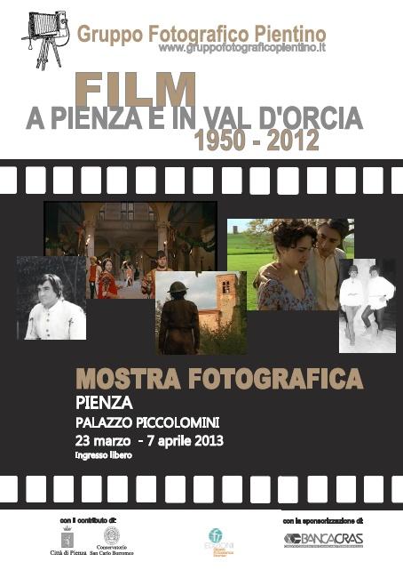 2013_film